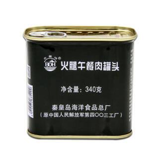 北戴河(BDH)火腿午餐肉罐头 肉罐头 340g *10件 150.65元(合15.07元/件)