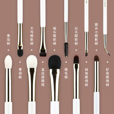 ¥3.9 BEILI眼影化妆刷i 美妆刷