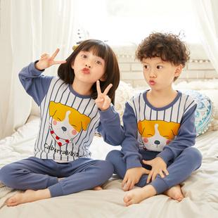2件套 童装儿童内衣套装纯棉家居服 券后¥29.8