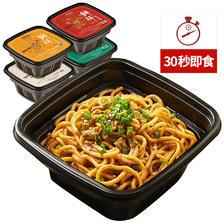 ¥34.85 蔡林记 免煮鲜食热干面255g*4盒 *2