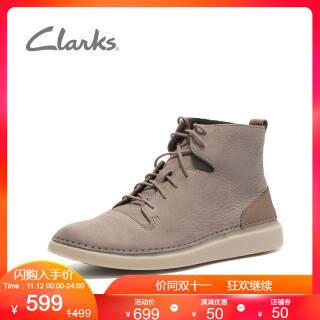 Clarks其乐女鞋高帮休闲平底系带短靴踝靴女Hale Rise. 583元
