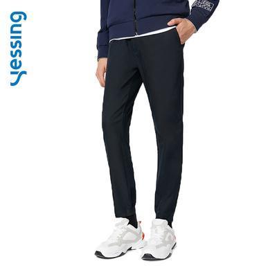 YANXUAN 网易严选 1572025 Yessing男式基础塑形梭织长裤 103.5元