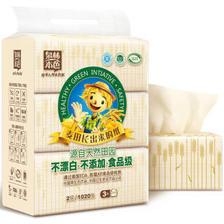泉林本色 抽纸 不漂白环保健康本色纸食品级卫生纸巾170抽*3包 *4件 26.7元(
