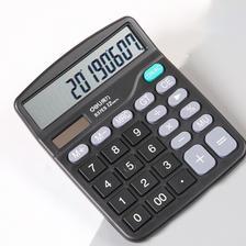 23日0点:deli 得力 837ES 经典款计算器 送电池 5.9元包邮(需用券) ¥6