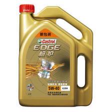 嘉实多(Castrol) EDGE 极护 5W-40 SN 全合成机油 4L 包安装 239元