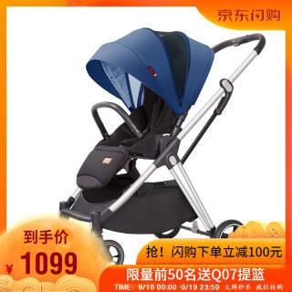 帛琦(Pouch) 婴儿推车轻便简易折叠宝宝推车双向可坐可躺便携儿童手推车 A60 宝石蓝 1099元