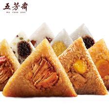 五芳斋 肉粽 9粽 3味 共900g 19.9元包邮(需用券)