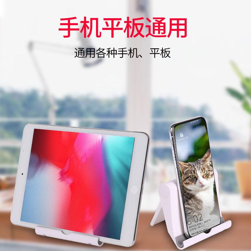 ¥1.6 手机桌面支架懒人折叠多功能简约创意床头看电视小巧办公便携架子