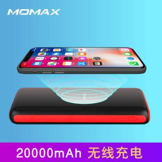 京东PLUS会员:摩米士(MOMAX)无线移动电源 20000毫安无线充电宝黑色 *2件 348元(合174元/件)