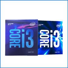 intel 英特尔 Core i3-9100F 盒装处理器 599元包邮(满减)
