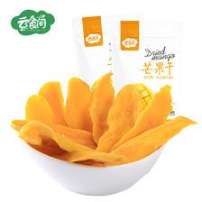 云食间-芒果干108g 芒果肉片蜜饯果干果脯干果零食小吃 15.9元