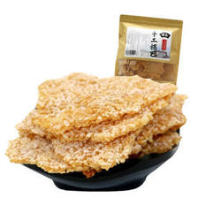 储山 安徽大米锅巴非油炸原味 500g 18.8元