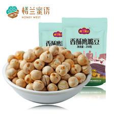 新疆特产坚果炒货休闲豆类零食 14.9元
