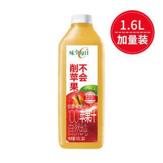 味全每日C 鲜苹果汁 100%果汁 1600ml *6件 81.37元(合13.56元/件)