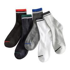MiiOW 猫人 男士棉短袜 5双 5.9元(需用券) ¥6