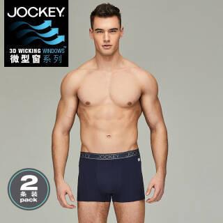 Jockey居可衣二条装棉质男士平角裤 单向导湿科技舒适干爽轻盈透气男内裤 深夜蓝+白 L 95.2元