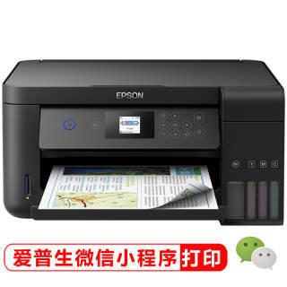 爱普生(EPSON) L4168 打印一体机 墨仓式 1399元