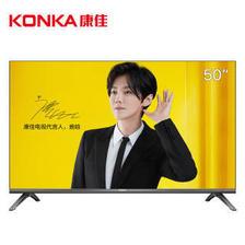 康佳(KONKA)LED50U5 50英寸 4K超高清 全面屏 AI智 板液晶电视机 1894元