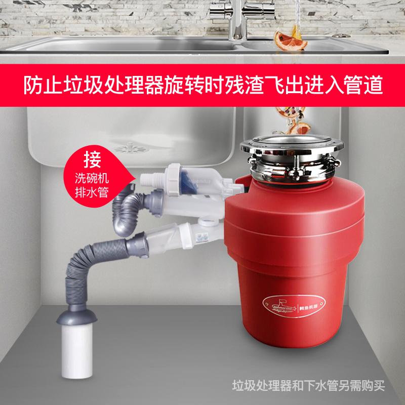 submarine/潜水艇厨 止回阀 房垃圾处理器接洗碗机防溢防倒灌 49元