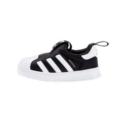 adidas kids 阿迪达斯 三叶草 男婴童经典鞋 279元包邮