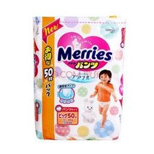 京东商城 Kao 花王 Merries 婴儿拉拉裤 XL50片 *2件 174.4元包邮(需用券,合87.2