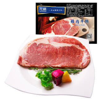元盛 眼肉牛排 180g 14.11元