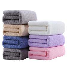 洁丽雅浴巾纯棉成人男女吸水速干不掉毛加厚大号毛巾婴儿家用裹巾 34.9元