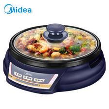 美的(Midea)多用途锅电煮锅电热锅电炒锅HS136B 可煎烤 分体式设计 124元