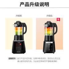 九阳(Joyoung) JYL-Y915 破壁料理机 409元