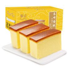 天猫 葡记 长崎蛋糕蜂蜜味 1000g 29.9元包邮