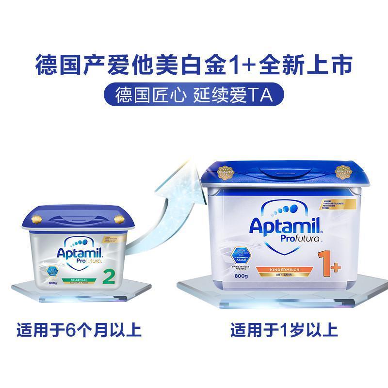 双11预售: Aptamil 爱他美 白金版 婴儿奶粉1+段 800g 3罐装 540元包邮(需60元定金,11月11日支付尾款)