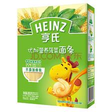 9日0点:Heinz 亨氏 优加系列 儿童营养面条 菠菜味 *9件 105.2元包邮(合11.69元