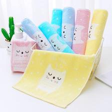 金号 儿童 A类纯棉洗脸毛巾 8条装 35.8元包邮