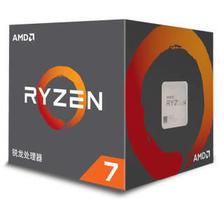 AMD 锐龙 Ryzen 7 2700X CPU处理器 1869元