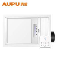 奥普(AUPU)浴霸 QDP5522AS风暖智能数显 触控薄 集成吊顶 负离子有氧 浴霸自营 9