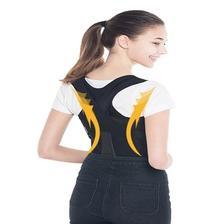 背背佳 驼背矫正器成人儿童防驼背矫正 券后¥169