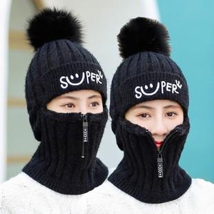 围巾+帽子 加绒针织骑车护耳帽 券后¥39.9