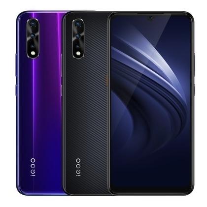 京东商城 新品预约:vivo iQOO Neo 智能手机 新品未定价