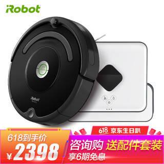 iRobot 扫擦组合 擦地扫地机器人 智能家用全自动洗地拖地吸尘器 671+381套装  券后2173元