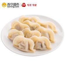 ¥4.9 限地区!三全 素水饺 香菇青菜口味 450g