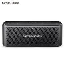 Harman Kardon 哈曼卡顿 Traveler 音乐旅行家 蓝牙音响 1099元