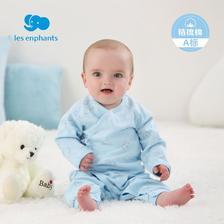 Les enphants 丽婴房 婴儿连体衣 45元包邮