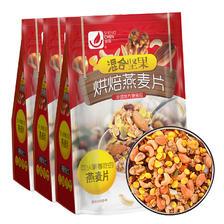 ¥36.7 盛晨 坚果水果燕麦片1524g