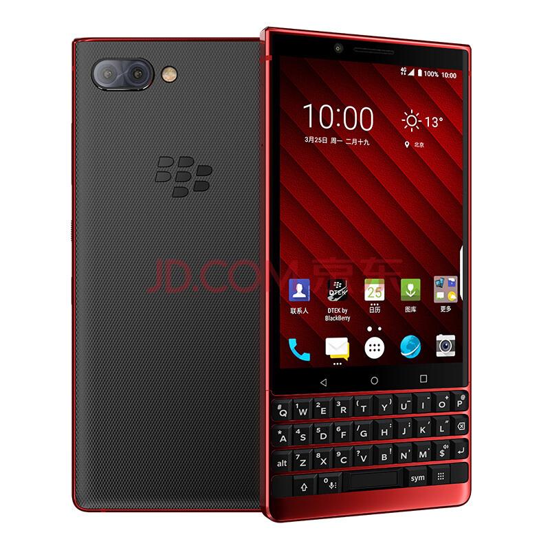 ¥3849 黑莓 高配版 6GB+128GB双卡双待 4G 手机