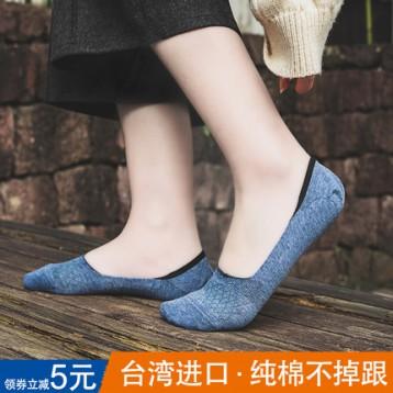 台湾产,MarCella 玛榭 女款隐形纯棉硅胶防滑船袜5双装(35~41码) 6.5折 ¥16.9