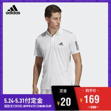 adidas阿迪达斯2019男子CLUB 3STR POLOPOLO短T恤DU0849 DU0849 L *3件 347元(需用券,合1