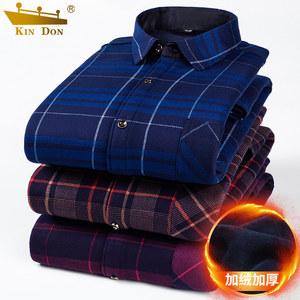 金盾 男士加绒加厚保暖衬衫 49.9元包邮 平常90元