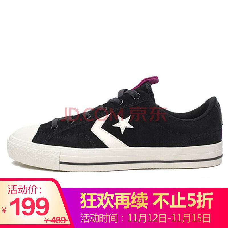 ¥189 CONVERSE 匡威 男子 CONVERSE CONS系列 Star Player 硫化鞋 162567C 35码 US3码