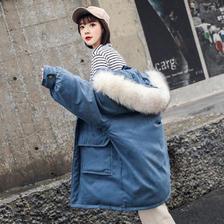 ¥129 羽绒棉服女中长款大毛领外套