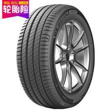 米其林(MICHELIN) 轮胎 浩悦4 PRIMACY 4 215/60R17 *2件 1188元(需用券,合594元/件